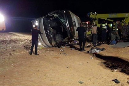 LatestNewsResource | Latest News | Par ACCIDENT de la circulation au sud de la Jordanie moins 16 palestiniens pèlerins