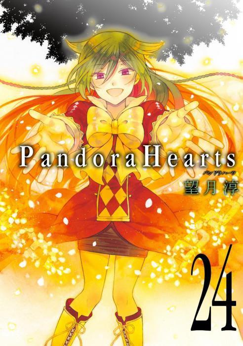 Liens Pandora Hearts