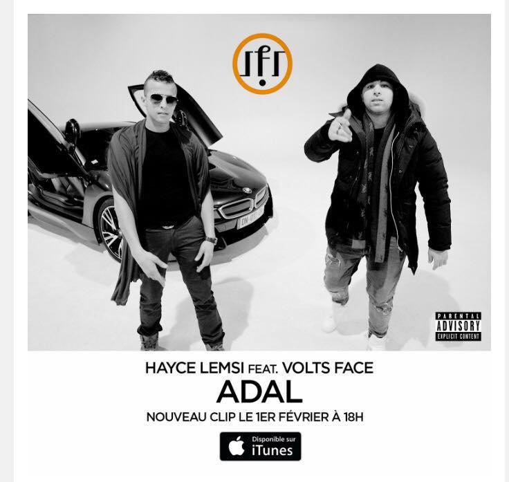 """Découvrez le premier clip de la nouvelle mixtape des Frères Lumières """" ADAL """""""