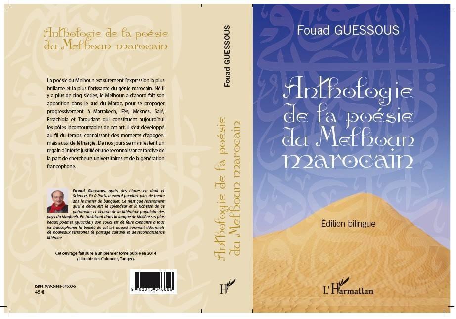 Le tome 2 de l'antholologie du melhoun vient de paraitre aux Éditions L'Harmattan - Last night in Orient