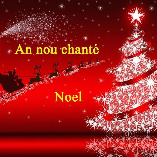 Mix An Nou Chanté Noel 2018 - By DJ Phemix ???‍?❄️??