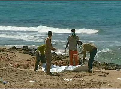 ليبيا: العثور على جثث 36 شخصا بعد غرق قارب مهاجرين | euronews, العالم