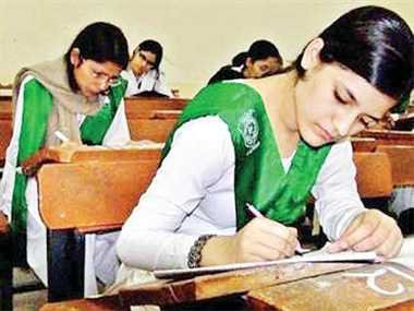 Up Board Examination Centers Decided - Bareilly City News