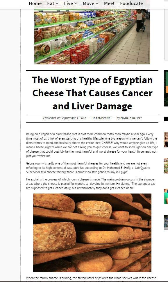 موقع 'ديلي كريسب' ينصح بعدم تناول الجبن الرومي المصري .. يسبب السرطان و تليف الكبد