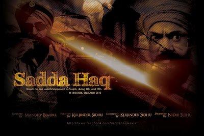 Watch Sadda Haq Punjabi Full Movie Online