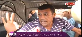أين أختفي مصطفي سائق التوك توك الذي هز مشاعر المصريين؟ - أخبار المغرب جريدة الكترونية مغربية