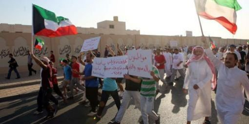 105.000 apatrides au Koweit : la colère d'Human Right Watch | Geopolis