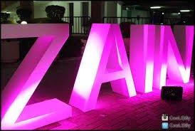 zain - hotmias
