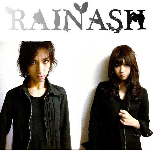 BAZAR MUSIC: RAINASH: Nous sommes indépendants, et musiciens de bricolage maintenant