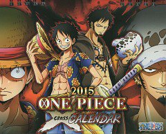 fan number one manga