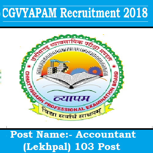 CGVYAPAM Recruitment 2018   103 Post for Accountant (Lekhpal)