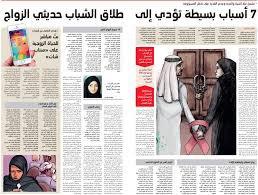 همس الجواري: ثانيا: الطلاق في الإسلام:9- الطلاق:رابعا: مآخذ أعداء الإسلام بشأن المرأة:الباب الثالث: الإسلام والمرأة