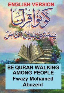 Be Quran Walking Among People by Hassan Elagouz | Foboko