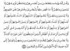 les arguments prouvant l'obligation du Hijab - Blog de Stop-ignorance - Blog de Stop-ignorance