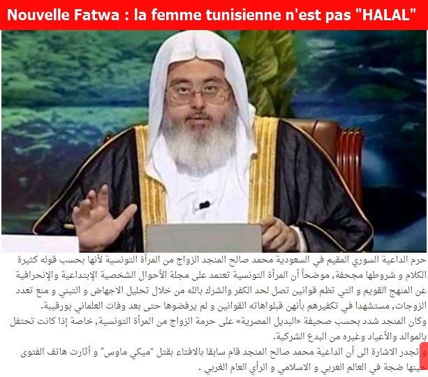 """Dernière Fatwa lancée par Mohammed Saleh Al-Mounajed  : se marier avec une Tunisienne est """"Haram"""" (péché) : La bêtise ne recule que devant l'intelligence et la détermination"""