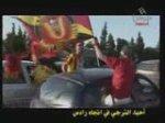 L'Espérance Sportive de Tunis - Blog de carthagetunisie