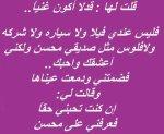 Posté le dimanche 20 mars 2011 20:35 - Blog de FaTi NedRoMIyA