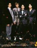 Hana Yori Dango saison 2 vostfr drama japonais - MyAsieTV | Regarder Drama Asiatique en VostfrMyAsieTV | Regarder Drama Asiatique en Vostfr