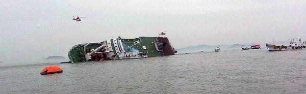 La Corée du Sud secouée par la nouvelle tragique du naufrage d'un ferry ← AYO! Korea