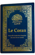 Édition Tawhid