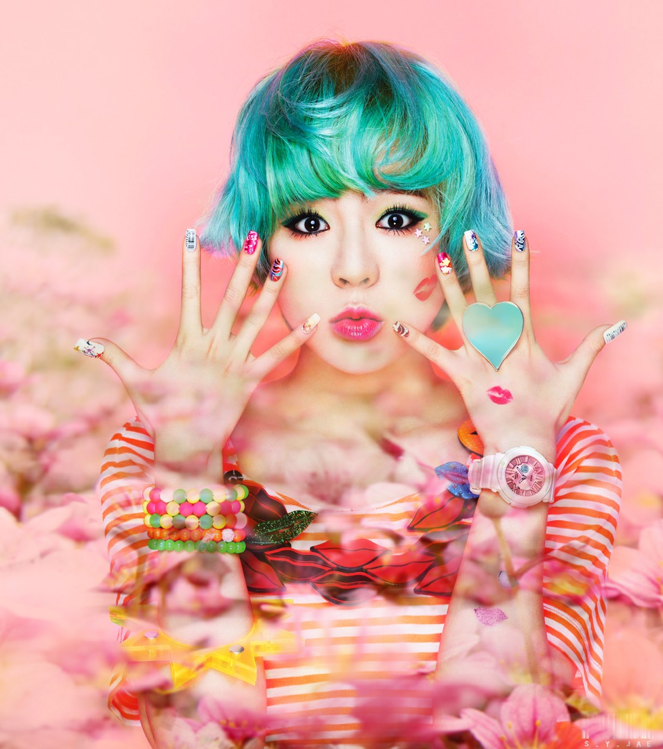Montage Sunny ** <3