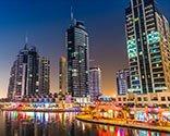 MaFringue.com - Gagnez votre séjour shopping à Dubaï