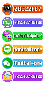 Mengakses Game Poker Android