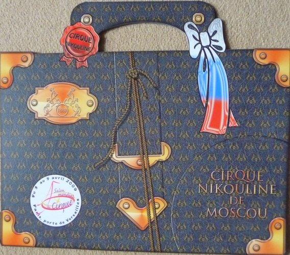A vendre / On sale / Zu verkaufen / En venta / для продажи :  Programme Cirque NIKOULINE de Moscou 2009?