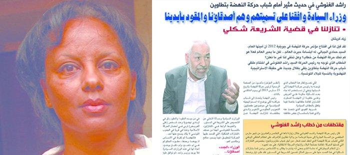 إلى السيدة نجيبة الحمروني نقيبة الصحفيين التونسيين:تقرير الأخلاقيات أسوأ من الكتاب الأسود وتشجيع غير مسبوق...
