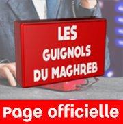 Les Guignols du Maghreb (Page Officielle)
