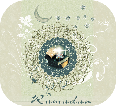 Comment les salafs observaient le mois ramadan - العلم الشرعي - La science légiférée