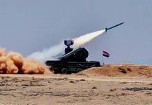 Syrian Government Says it Shot Down Two Israeli Aircraft - ePeak.info