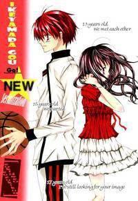 Suki Desu Suzuki-Kun Manga - Read Suki Desu Suzuki-Kun Online For Free