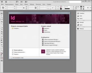 Adobe InDesign CS6 2017 Crack Free Download Latest
