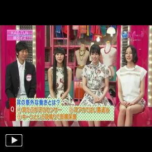 music japan kat-tun