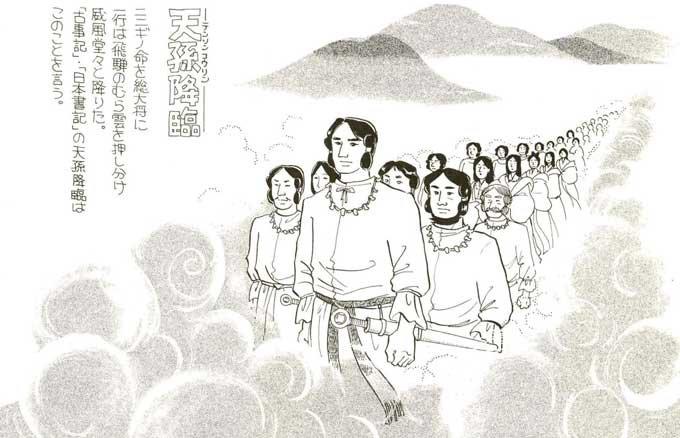 古事記の天孫降臨とは国を忠誠心で護った日本古代正史だ!