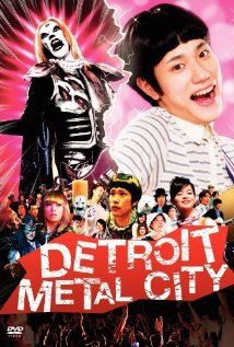 film streaming Detroit Metal City