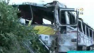 Axe Bobo-Boromo : 10 morts et de nombreux blessés dans un accident - leFaso.net, l'actualité au Burkina Faso