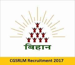 BIHAN CG Recruitment 2018 Apply for 12 Block Coordinator vacancy inbihan.gov.in Career