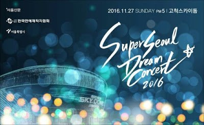 Super Seoul Dream Concert Live.