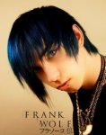 Frank Wolf!
