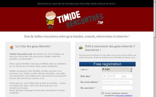 Site de Rencontres Timides, Réservés, Coincés et Introverties