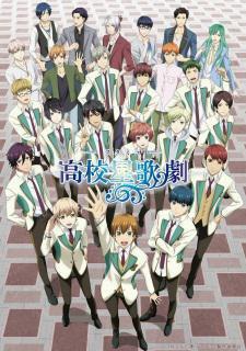 High School Star Musical – Saison 2 (Vostfr) complet en strea...
