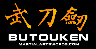 MartialArtSwords.com - High quality Japanese and Korean swords