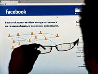 Социальные сети воздействуют на эмоциональный настрой всего населения       ::