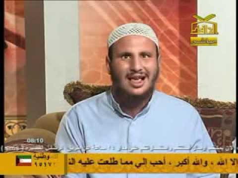 Quran مقطع مبكي من سورة الذاريات للشيخ رضا سلمان