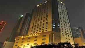 Hotels In Shanghai Shi CHN Part 0| Tourist Tube