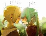 "Miku- Lyc�enne � ""Vocaloid Academy"""