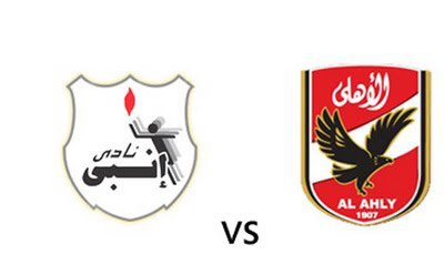 مشاهدة مباراة الاهلى وانبى بث مباشر 9/9/2012 | عرباوى