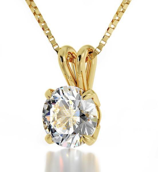 Islamic Gifts & Jewelry